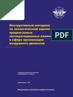 10031 ru 2014