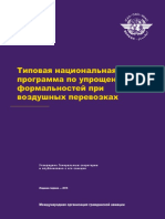 10042 ru 2015