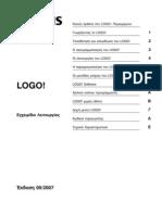 73165e63e54 Το Αρχείο του Σέρλοκ Χολμς - Άρθουρ Κόναν Ντόυλ.pdf