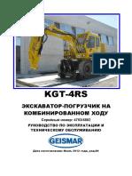 kgt-4rs
