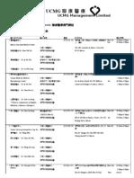 Macau network Dr List