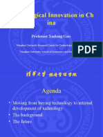 Technological Innovation in China (Gao Xudong)