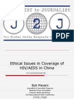 Ethical Issues in Covering HIV/AIDS in China (Bob Meyers)
