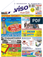 AvisoKharkov_513_blue_part
