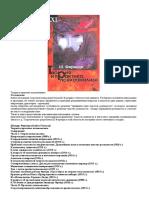 Ференци. Теория и практика психоанализа