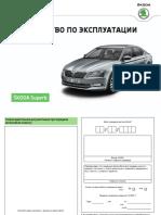 B8 Superb OwnersManual
