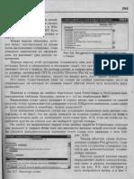 Глава Из Книги Полезные программы Словари Полиглоссум Толковые словари