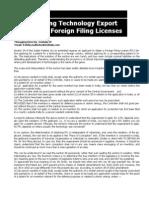 Inohelp IP - Regulating Foreign Filing