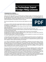 Inohelp IP - Regulating Foreign Filing