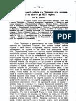 1/3 Чепеларе от заселването до 1873 - В. Дечов