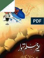 Ghair Muslim Tehwar