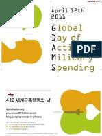 GDAMS Korean Poster