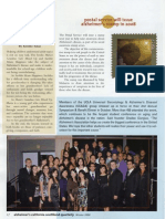 UGADA Article for 2007 Conference - Alzheimer's Assoc. Newsletter