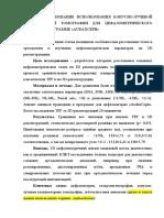 Основная статьяТРГ на перевод