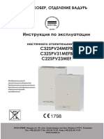 инструкция по котлам MOTAN C32SPV24MEF