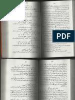 سیرت رسول عربی      Maulana Noor Bux Tawakali ra    2