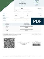 PassVaccinal23-09-2021-17_13