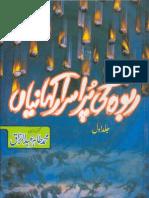 Rabwa-Ki-Purisraar-Kahanian