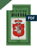 Исторія Литвы (1921)