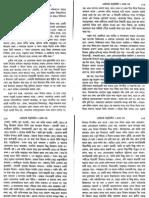 [2]Bengali-IhyauUlumuddin-V1-(P102-207)-ImamGhazzali