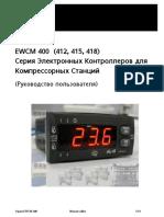EWCM 400 User Manual Mo