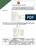 FLASHBLASTER2_Programmer_Cable
