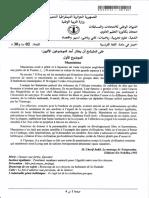 BAC 2021. Filières Communes (Scanné par M. HADJI)