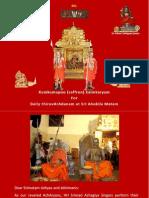 kumkumapoo_kaimkaryam
