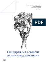 Information Management_13!02!10-22 (1)