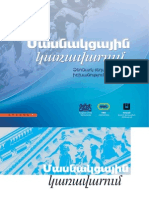 Toolkit on Participatory Management_ARM