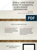 14 Брусенцева Валерия Валерьевна Презентация
