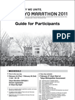 2011race_guide_eng