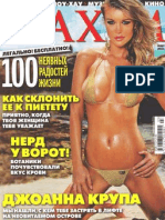 Maxim Philippines April 2009 Pdf