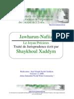 Jawhar-4-da-Web