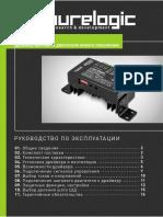 pld545_g3