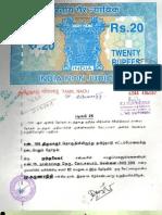 M.karunanithi Affidavit