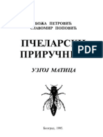 Boza Petrovic - Pcelarski prirucnik - Uzgoj matica