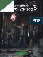 Malenkiy Klub Uzhasov for Call of Cthulhu Rpg