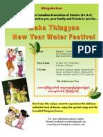 Burmese New Year 2011 Invitation