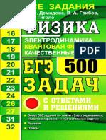 0-50759