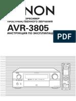 Denon 3805