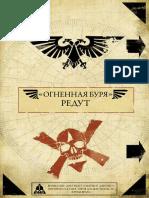 Warhammer 40k - Expansion - Apocalypse Firestorm_Redoubt