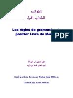 tome1-2-les-regles-grammaire-medine
