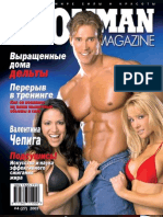Ironman №27 2003 un