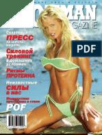Ironman №28 2003 un