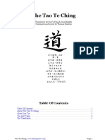 tao-te-ching-illustrated