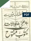 Ulma Muqalladeen Se 90 Ilmi Sawalat