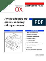 Service Manual Wc Pe16 Pe16e.rus