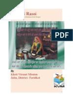 Bebe-Di-Rasoi (kheti Virasat Mission)