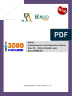 revisao portugues banca FUNCAB romulo passos